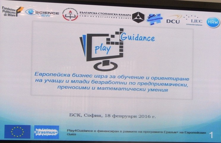 Presentation of the simulation game project Play4Guidance