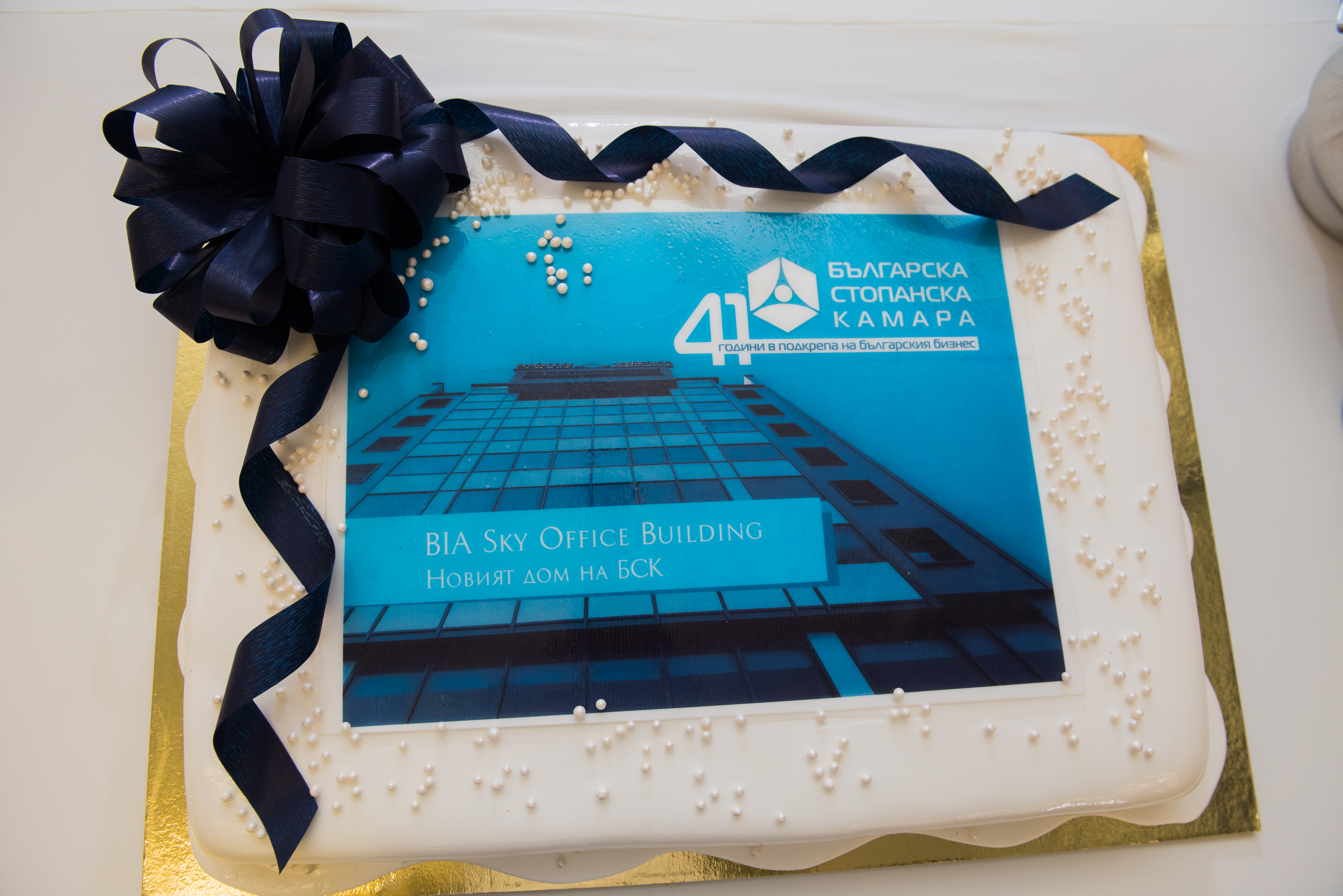 BIA anniversary in the brand new BIA SKY Building