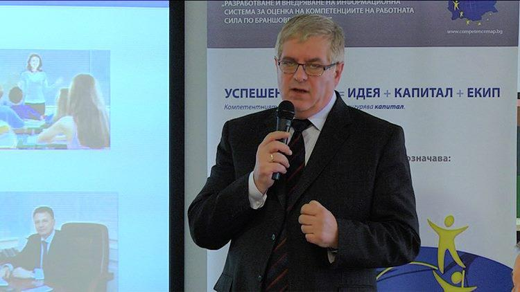 The National Competence Assessment System was successfully upgraded with five new sectors under a project implemented by MLSP in partnership with BIA