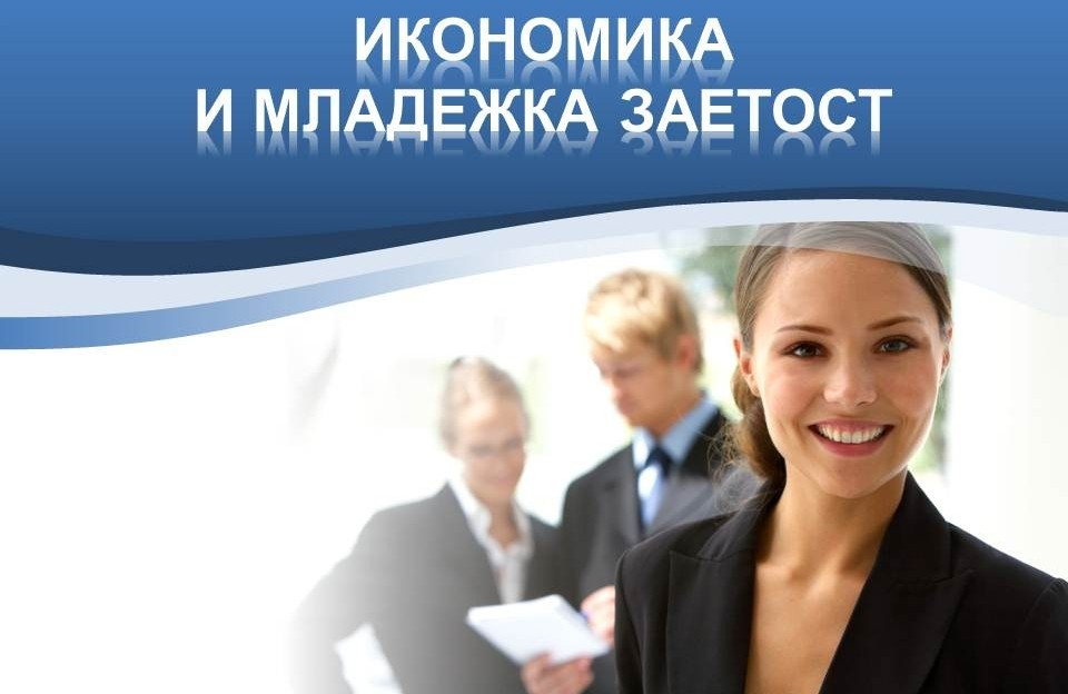 SOCIAL DIALOGUE PROVIDES SOLUTIONS TO REDUCE YOUTH UNEMPLOYMENT