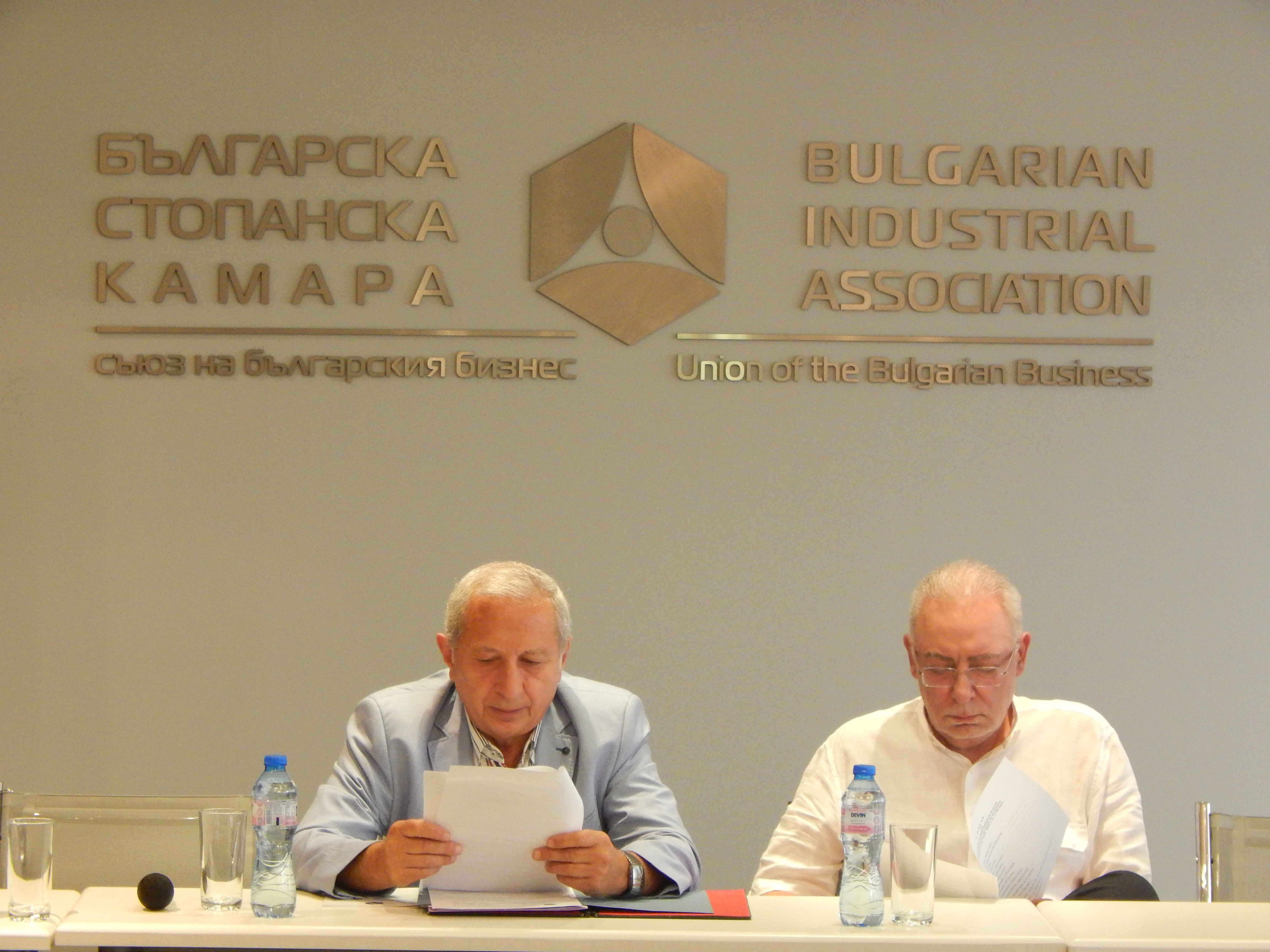 Annual meeting of the members of the arbitration college of the arbitration court at BIA