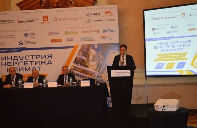 Industry, Energy, Climate Conference 2019 took place in Sofia