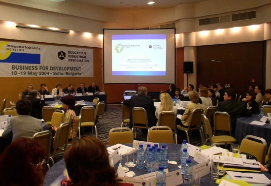 Meeting of the World Trade Organization in Sofia