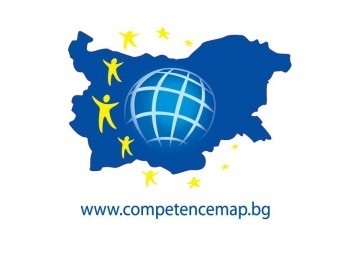 Burgas and Stara Zagora BECAME PART OF THE NATIONAL NETWORK FOR THE EVALUATION OF Workforce Competencies