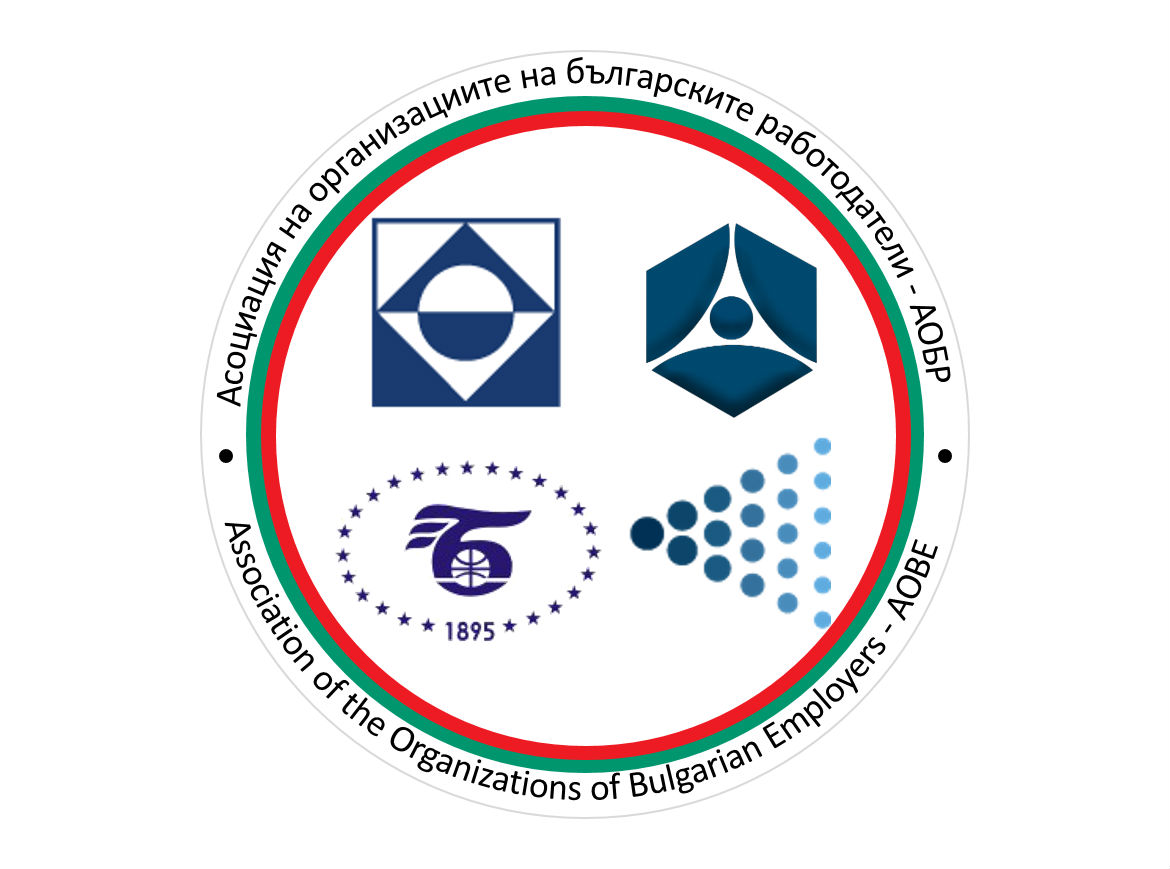 Association of the Organizations of Bulgarian Employers (AOBE)