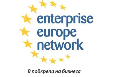 1st INTER-BALKAN FORUM  B2B Networking Event