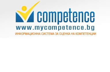 "Peer Review on ""Competence Assessment System: MyCompetence"", Sofia (Bulgaria), 28-29 November 2019"
