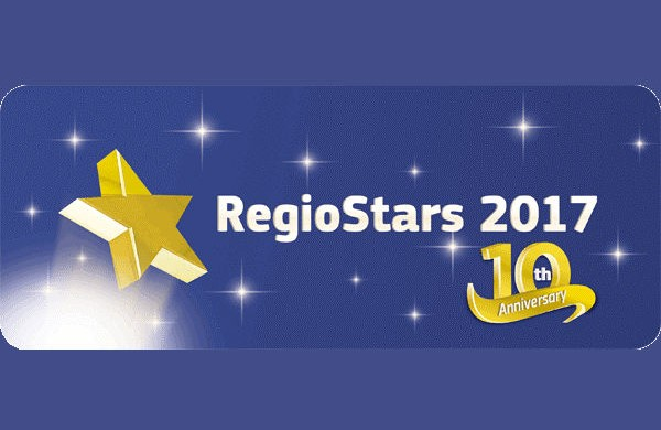 Project of the Chamber of Commerce and Industry – Bourgas finalist in the annual RegioStars 2017 awards