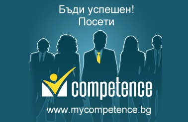 BIA will integrate services MyCompetence to the work of the Employment Agency